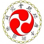 IRKRS (International Ryukyu Karate Research Society)