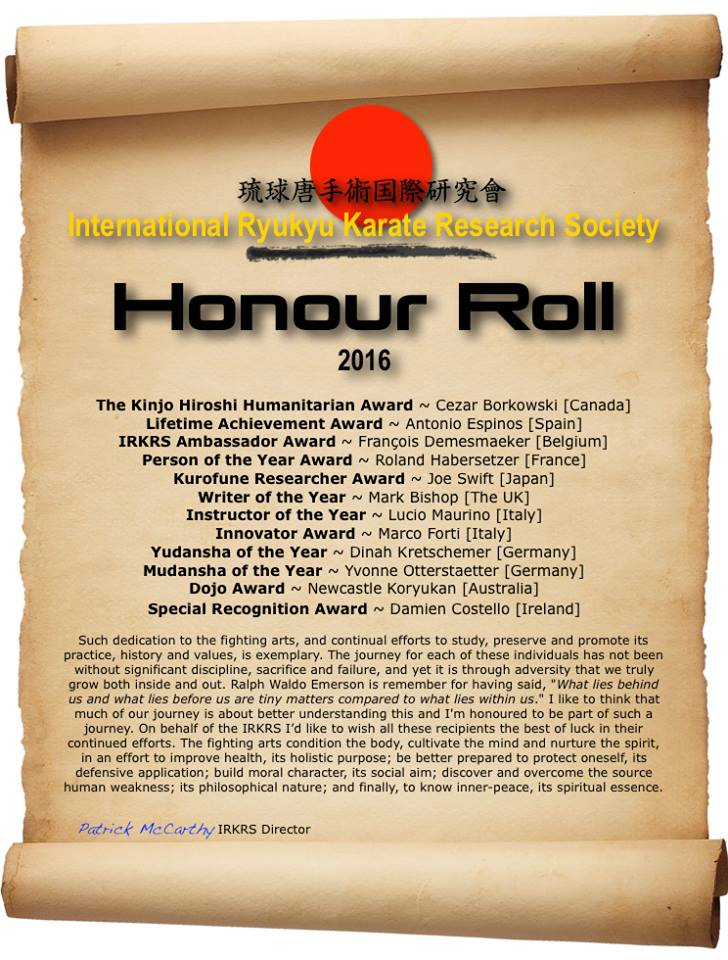 IRKRS Honour Roll 2016
