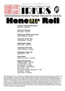 IRKRS Honour Roll 2012