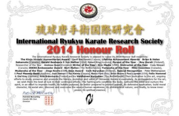 IRKRS Honour Roll 2014
